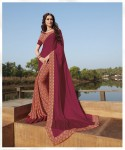 Maroon | Half n Half Printed Crepe Silk Daily Use Saree