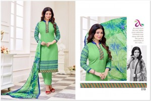 Print & Embroidery Cotton Top Chiffon Dupatta - Green